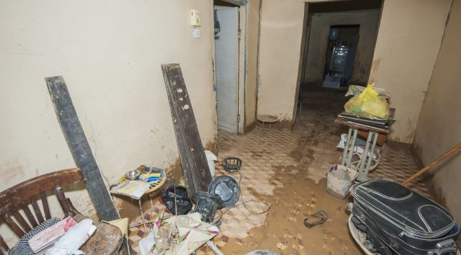 Picture of Interior Of House Following Flooding Disaster